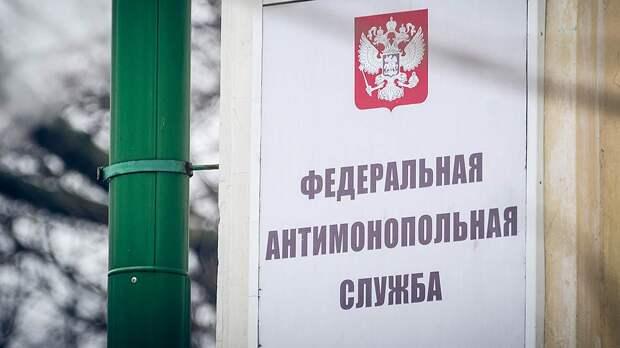 Псковские антимонопольщики просят по описанию оценить рекламу средства для потенции