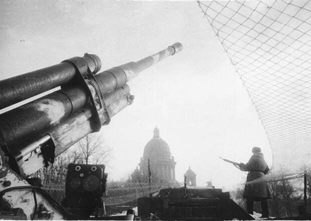 зенитное орудие, Красная Армия, фронт|Фото: