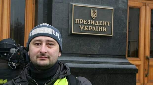 Аркадий Бабченко сошёл с ума в украинском плену