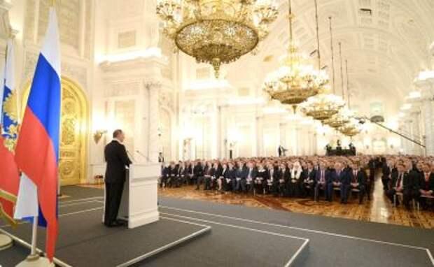 Послание президента РФ Владимира Путина Федеральному собранию