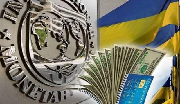 ВМВФ объявили выговор Нацбанку Украины за«длинные языки» сотрудников