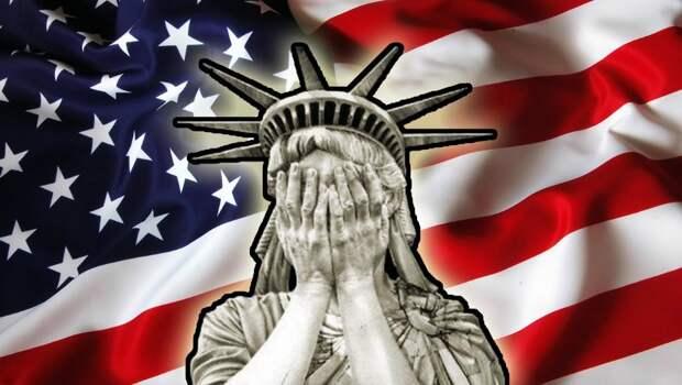 Время мирового диктата США подошло к концу