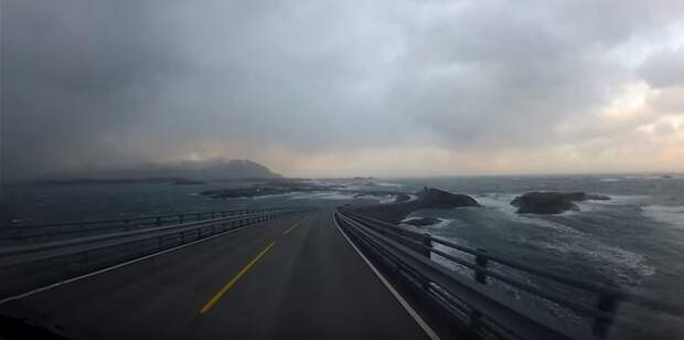 Самая красивая дорога в Норвегии