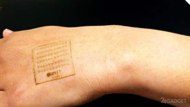 Создана электронная кожа, реагирующая на боль как человеческая
