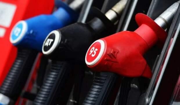 Четвертый месяц подряд растут цены наавтомобильное топливо вМоскве