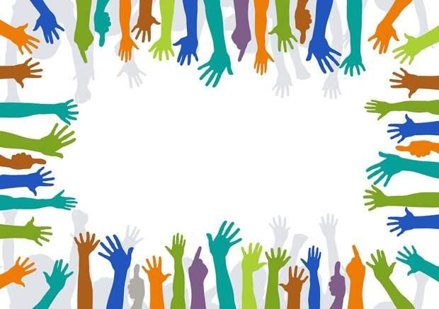 Волонтеры. Фото: Pixabay.com