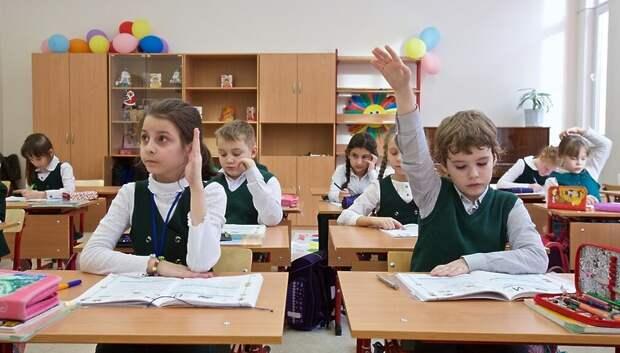 Уже 78 тыс детей в Подмосковье зачислили в первый класс