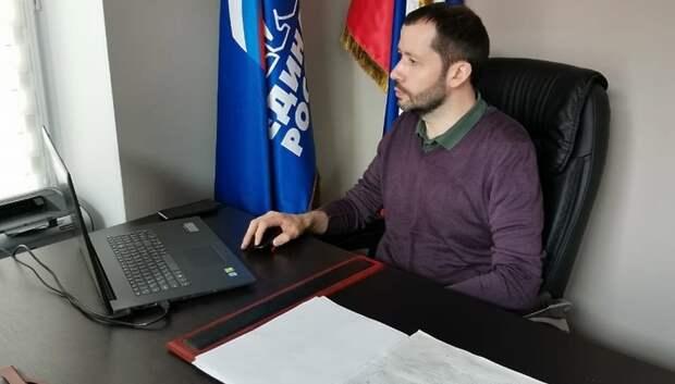 В Подольске предпринимателям разъяснили, что делать с кодами ОКВЭД для получения поддержки