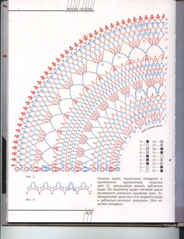 185b (539x700, 429Kb)