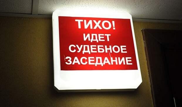 Школьный завхоз вАлександровском районе добился через суд восстановления наработе