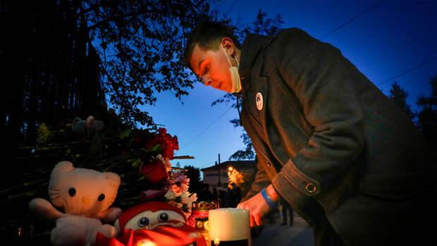 Семьи погибших при стрельбе в пермском вузе начали получать выплаты