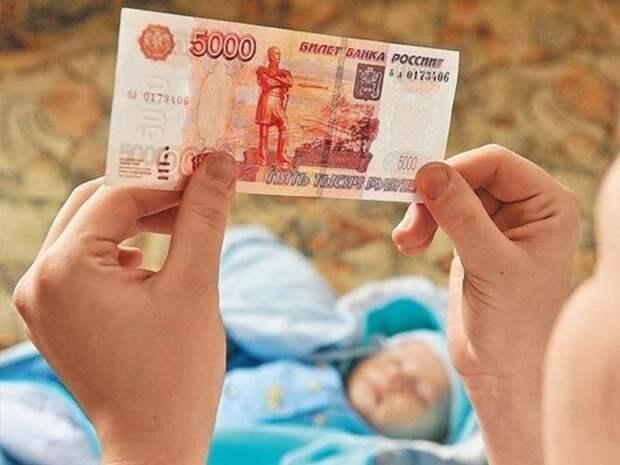 ПФР: Выплату в 5 000 рублей на детей до 8 лет можно оформить до 31 марта