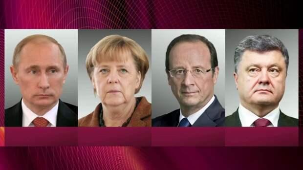 4 основных пункта, обсуждаемые на переговорах «нормандской четверки»
