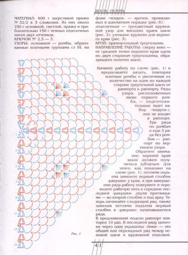 185a (517x700, 398Kb)