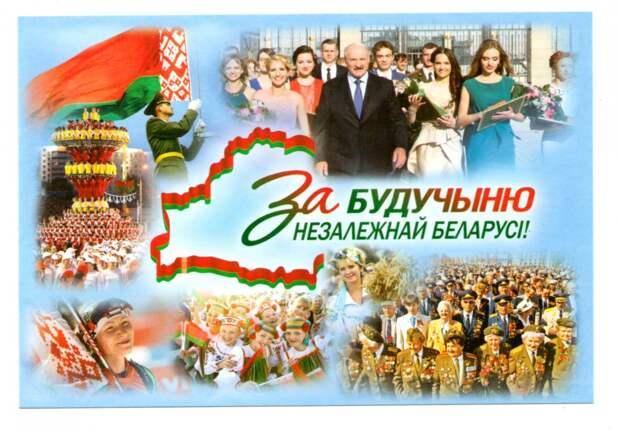 Полная правда о выборах в Беларуси