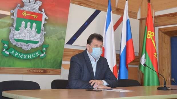 В Армянске состоялось заседание оперативного штаба
