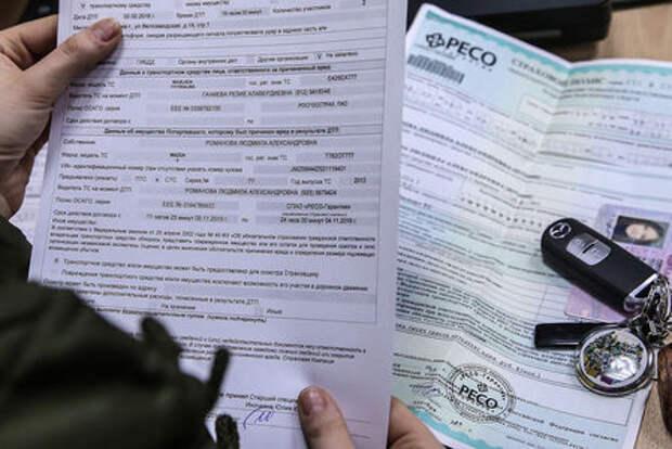 ЦБ РФ может получить право создания госкомпании по ОСАГО
