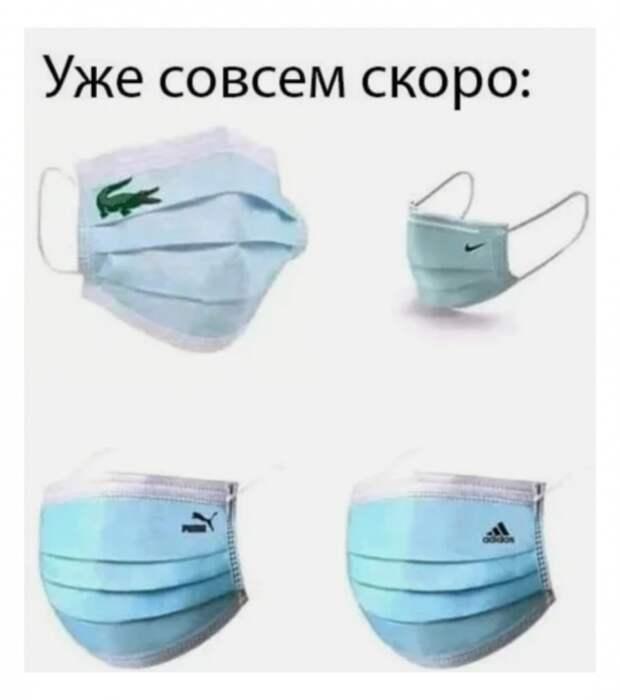 Как сшить самой медицинскую маску diy