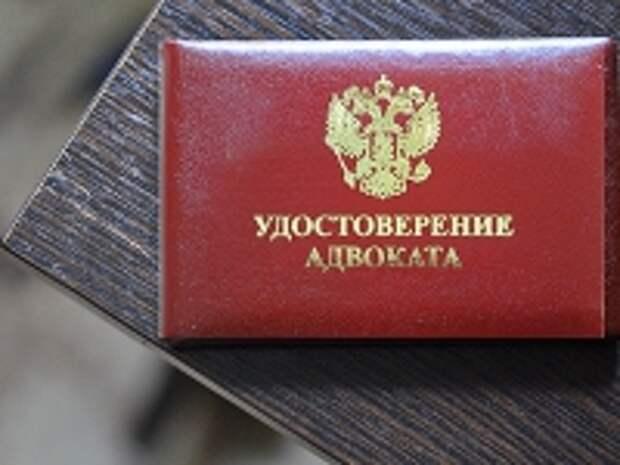 ПРАВО.RU: Адвоката по назначению уличили в продаже условных сроков