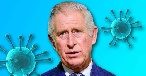⚡️ У принца Чарльза обнаружили коронавирус