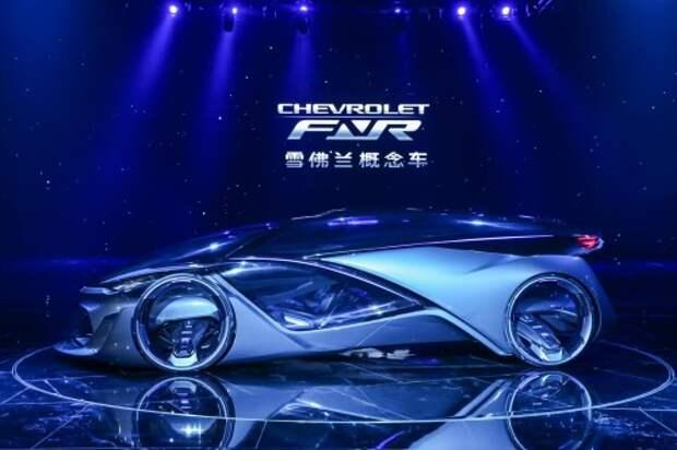 В Шанхае представлен концепт Шевроле-FNR