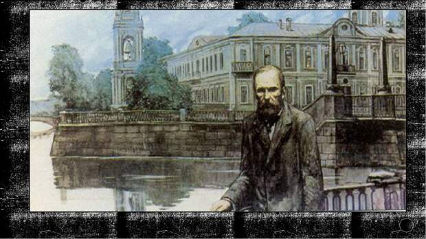 Мнение:  Пророчество Достоевского