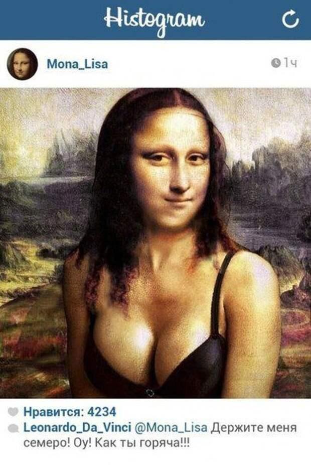 Если бы Instagram придумали несколько веков назад Instagram, фото, юмор