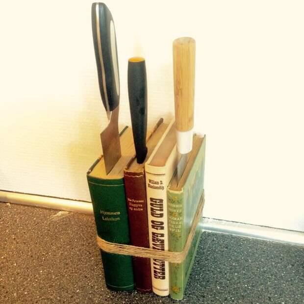 Подставка для ножей из книг (мастер-класс)