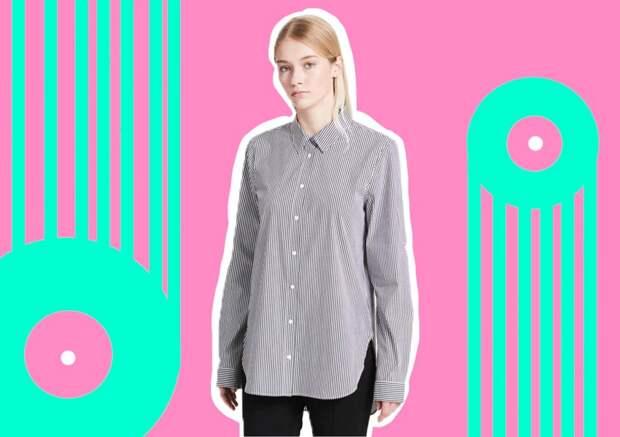 Стильные рубашки: 12 трендов этого сезона