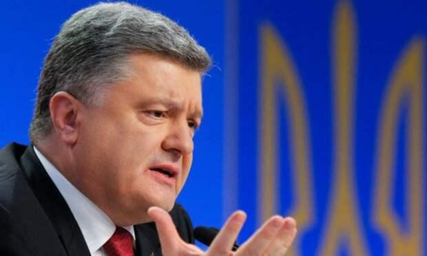 Украина сегодня 18 августа