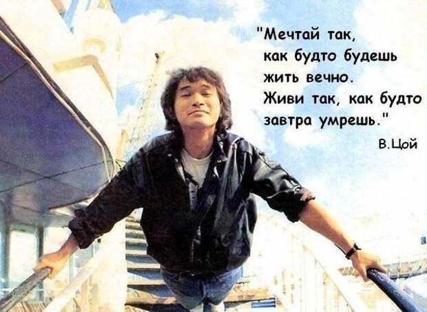 Цитаты из 90-ых