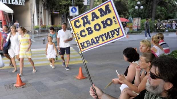 Эксперт по недвижимости раскрыл проблемы местных жителей, сдающих квартиры в Крыму