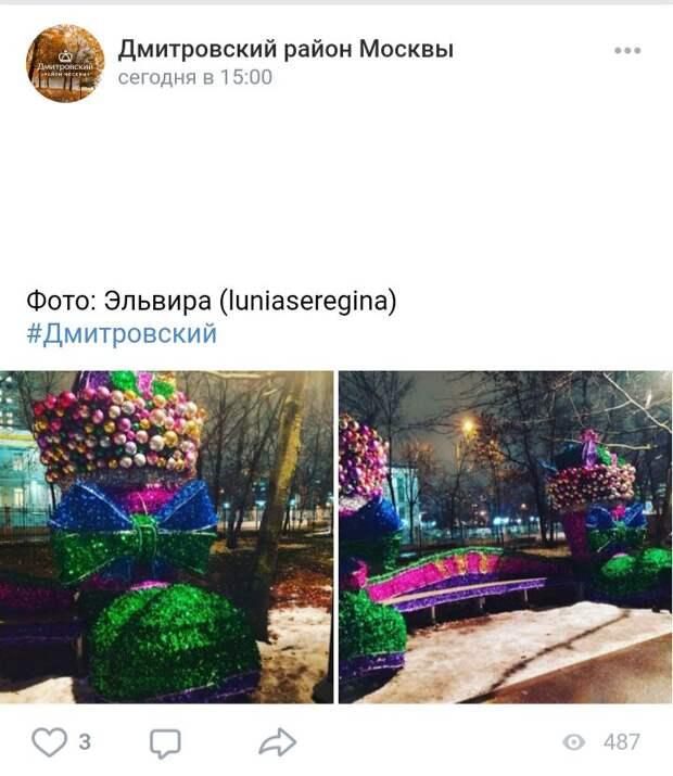 Фото дня: праздничные ботинки на Ангарских «приуныли» без снега