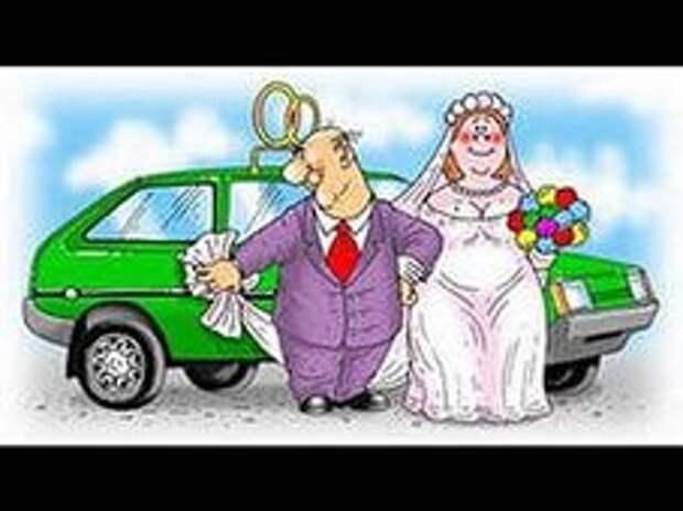 Сколько «стоит» свадьба в 2015 году?  ПРОБЛЕМА?!