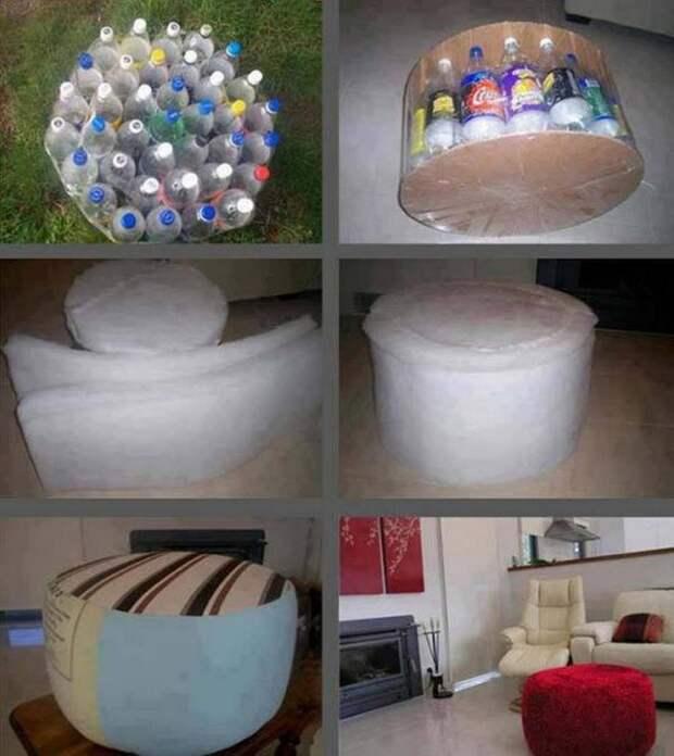 Пуфики бутылка, пластик