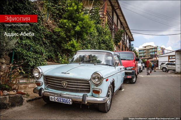 Аддис-Абеба – столица Африки