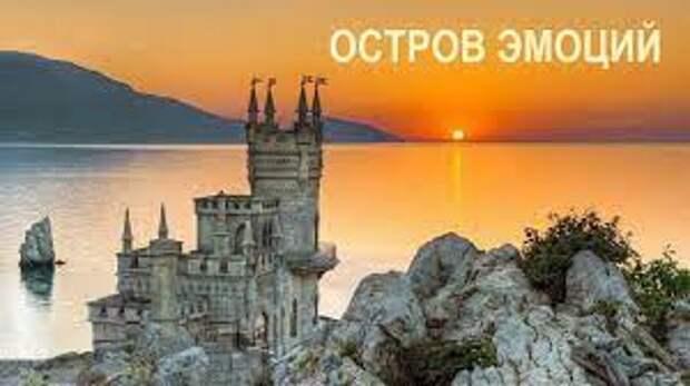 18.10.21==Сеть: «Проведут перепись у себя?» — Киев ответит на перепись в Крыму