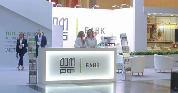 Банк «Дом.РФ» ищет подрядчика для размещения интернет-рекламы