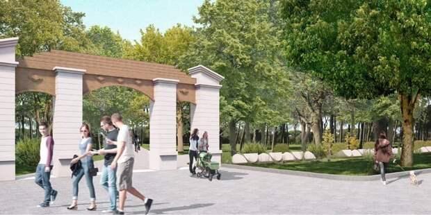 В Москве восстановили исторический облик входа в парк «Вагоноремонт»