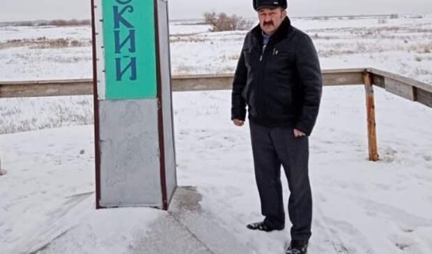 ВСоль-Илецком округе жители села Кумакское бунтуют против увольнения чиновника