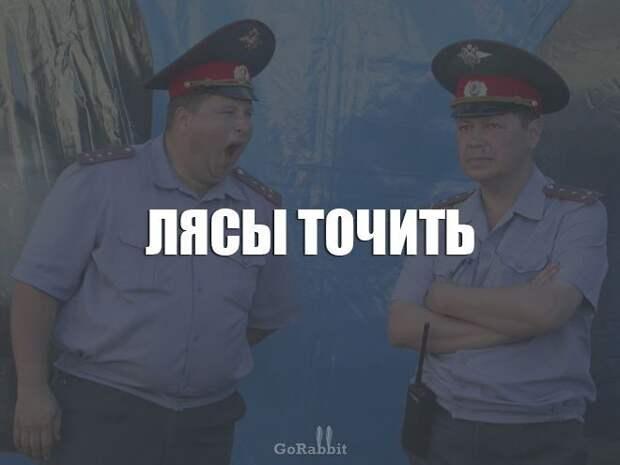 20 смешных выражений, которые используют только в нашей стране выражение, слова
