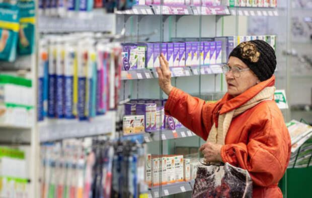 Нифантьев: Государство должно обеспечить пенсионеров лекарствами
