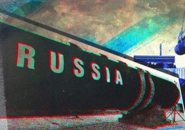Запад заплатит долларом за попытку силой загнать российский газ в украинский транзит