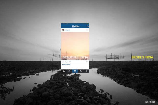 Индия за рамками снимков в Инстаграм