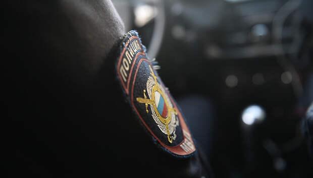 Число преступлений в Подмосковье сократилось на 5,5% в 2020 году