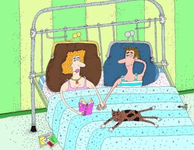 И как с Вами жена спит?… Улыбнемся))