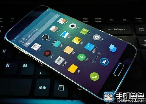 смартфон Meizu MX5 Pro
