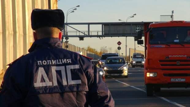 """Полиция/Фото: Агентство """"Москва"""""""