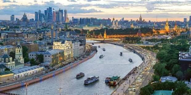 Москва снова попала в рейтинг инновационных городов Европы