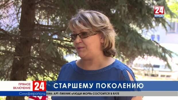 Какие социальные проекты реализуют в Крыму?